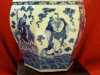 7045-blue-white-chinese-cachepot