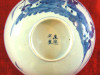5090-chinese-blue-white-bowl